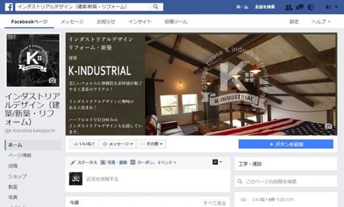 facebook-fw